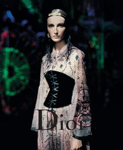 Dior coupon ( Expiré )