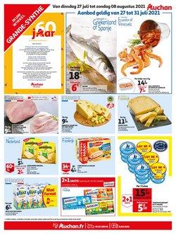 Auchan Direct coupon ( 5 jours de plus)