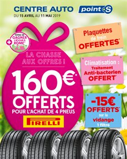 Point S coupon ( Expiré )