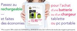 Promos de 1001 piles dans le prospectus à Paris