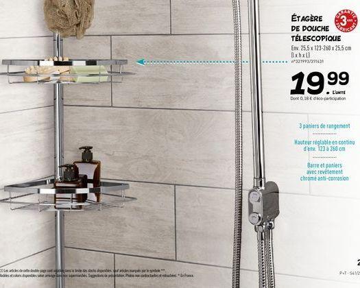Acheter Meubles de salle de bain à Brest   Promos et offres