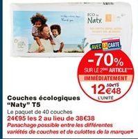 """Couches écologiques """"naty"""" t5 offre à 19.19€"""