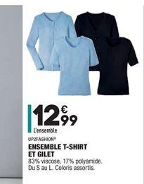 Ensemble T-shirt et gilet offre à 12.99€