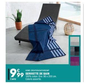 Serviette de bain offre à 9.99€
