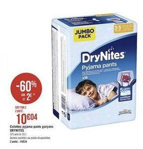 Culotte pyjama pants garcons Drynites offre à