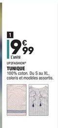 Tunique offre à 9,99€