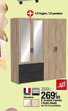 Armoire 4 portes 2 tiroirs Ready offre à 269,99€