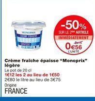 Crème fraîche offre à 0,56€