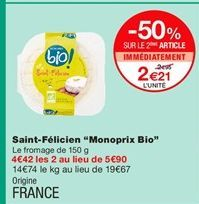 Fromage offre à 2,21€