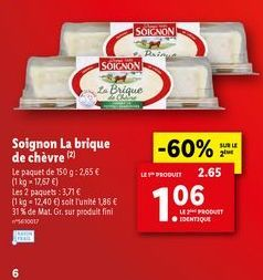 Fromage offre à 1,06€