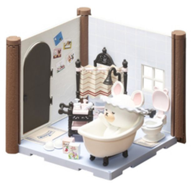 Haco Room - Kit salle de bain offre à 27,93€