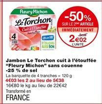 Jambon cuit sans couenne offre à 2,69€