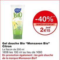 Gel douche bio citron offre à 3,59€