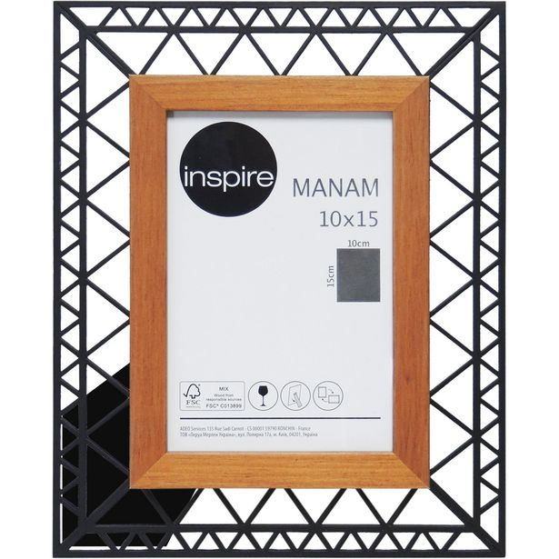Cadre Manam, l.10 x H.15 cm, bois brun offre à 6,49€