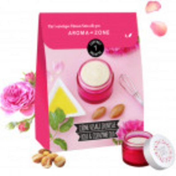Crème visage jeunesse au Coenzyme Q10 offre à 11,5€