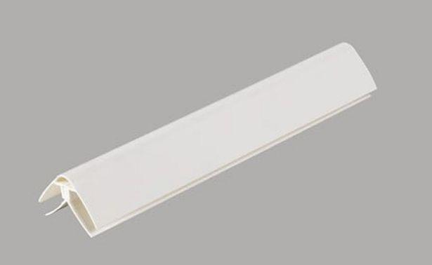 Angle universel blanc 2.6m offre à 4,7€