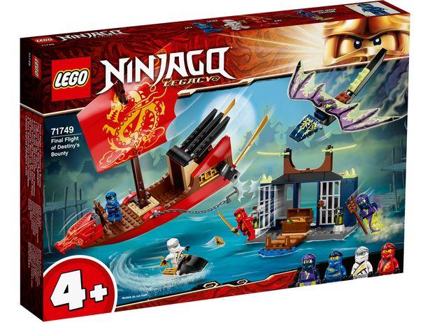 L'ultime QG des ninjas - LEGO Ninjago - 71749 offre à 39,99€