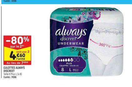 Culotte Always discreet offre à 7,66€