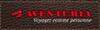 Catalogues et promotions de Aventuria à Lyon